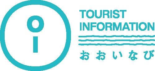TOURIST INFORMATION おおいなび