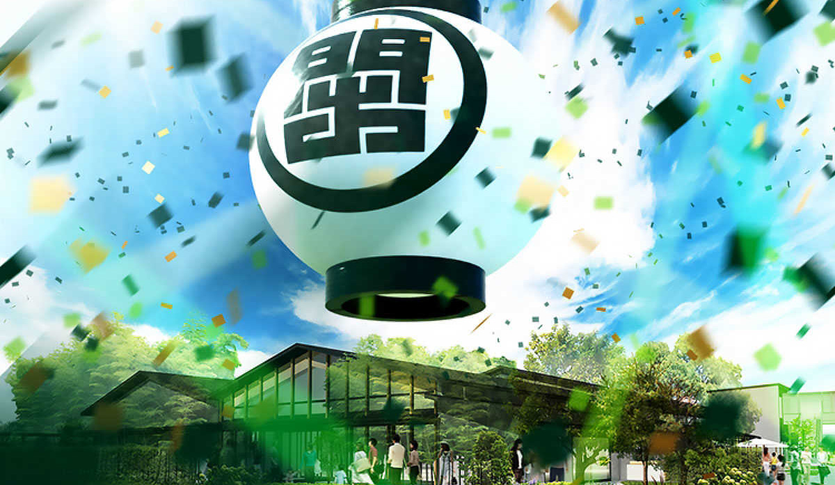 緑茶・農業・観光の体験型フードパーク KADODE OOIGAWA - 11月12日(木)、OPEN!